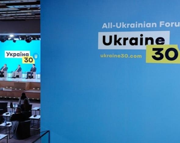 Президент Володимир Зеленський у понеділок відкрив Всеукраїнський форум «Україна 30. Екологія», який триватиме у Києві до 9 червня.
