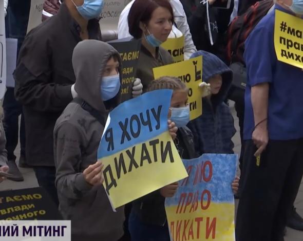 В Украине разворачивается мощная имитация экологической ответственности