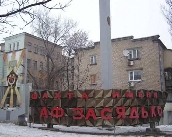 Шахты затоплены, грунт проседает: В ОБСЕ объявили выводы по экологии на Донбассе