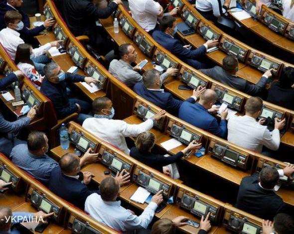 Е-система разрешений на выбросы: Рада во второй раз отправила закон на доработку