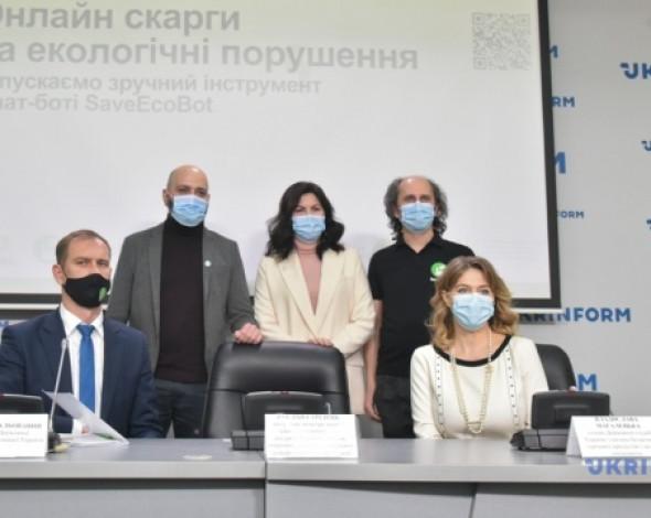 Запуск нового функционала в самом большом агрегаторе экологических данных в Украине SaveEcoBot