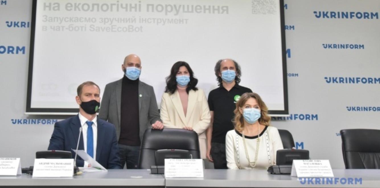 Запуск нового функціоналу в найбільшому зібранні екологічних даних в Україні SaveEcoBot