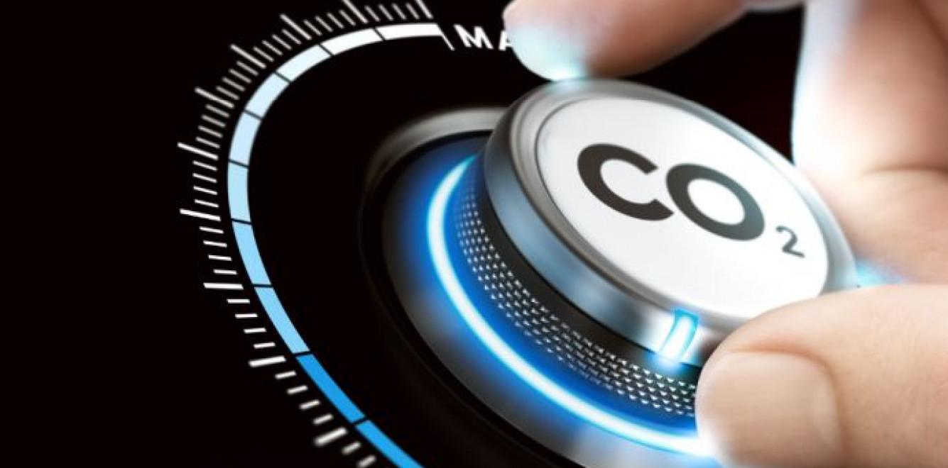 Украина начинает мониторить выбросы парниковых газов