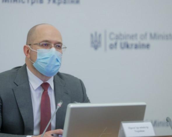 Денис Шмигаль анонсував екологічні зміни в економіці України в найближчі 10 років