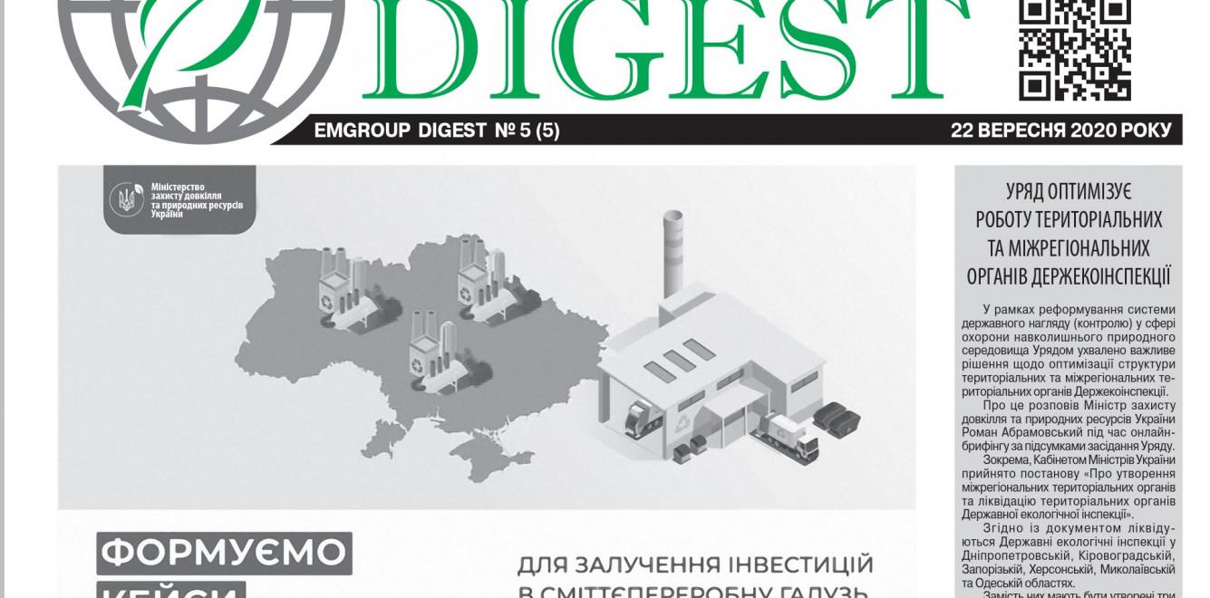 EMGROUP Digest #5 (5)