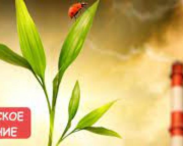 Країні потрібне екологічне страхування