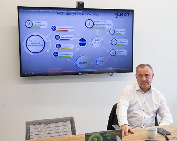 Бизнес-модели украинских компаний ожидает экологическая революция