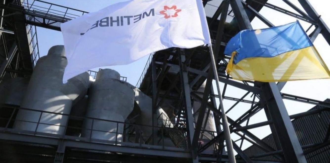 Метінвест завершив найбільший екологічний проект в історії України