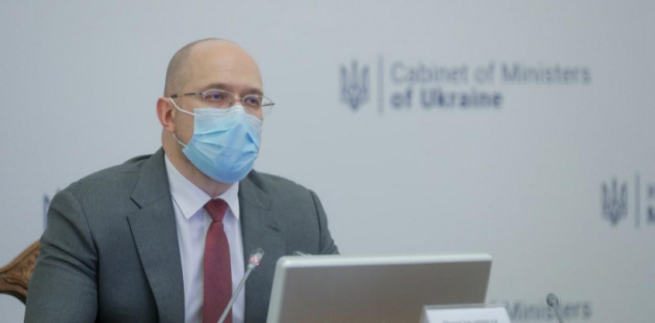 Денис Шмыгаль анонсировал экологические изменения в экономике Украины в ближайшие 10 лет