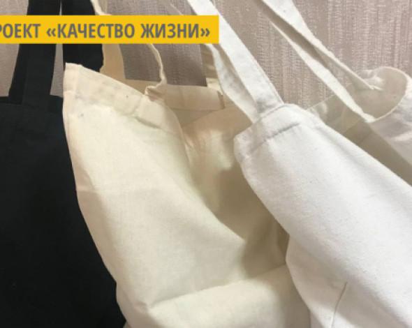 В Україні стартував Всеукраїнський екологічний конкурс «Торбинка»