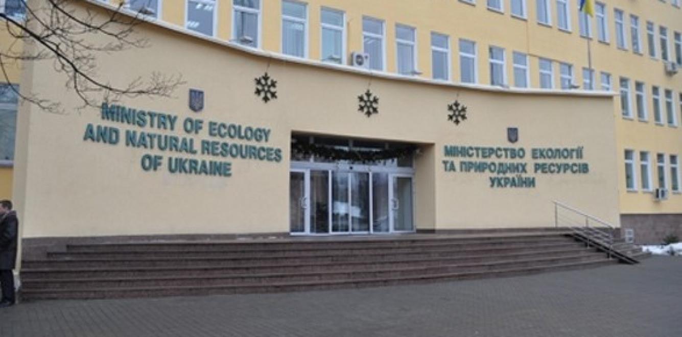 Миндовкилля: Без действенной европейской системы госэкоконтроля в Украине и в дальнейшем безнаказанно наносить вред окружающей среде