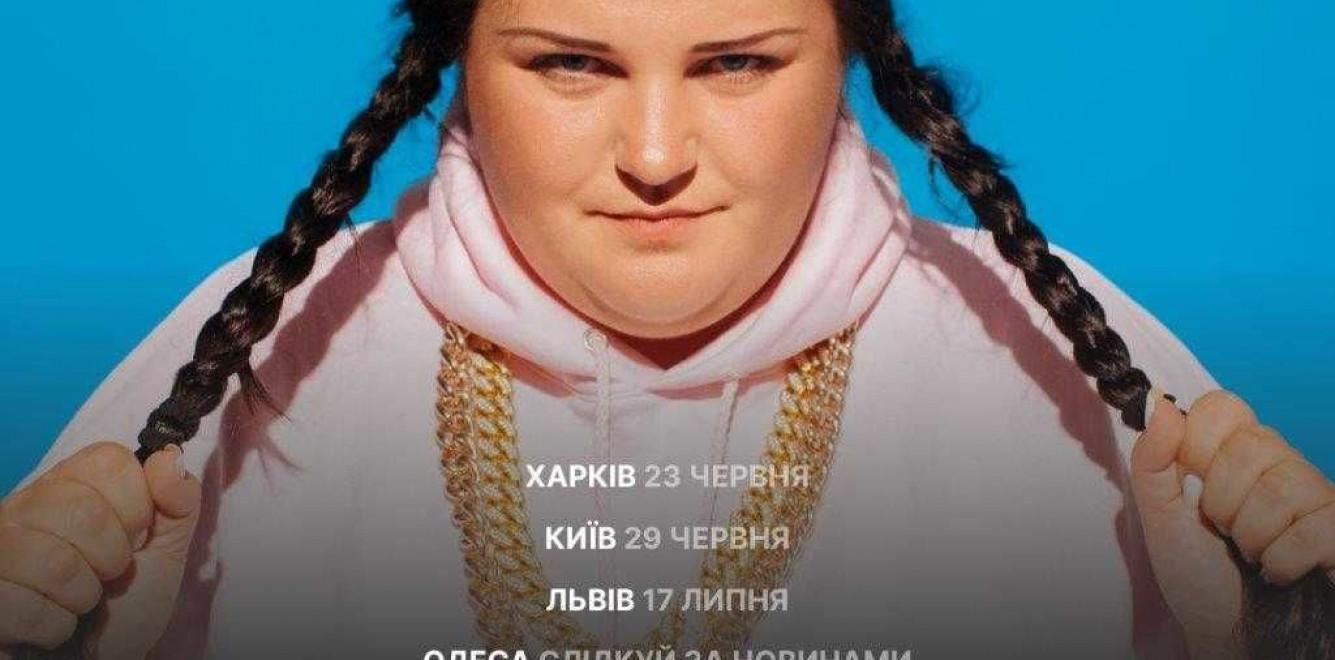 В Украине запустили проект ЭКОномь Планету: амбассадором станет певица alyona alyona
