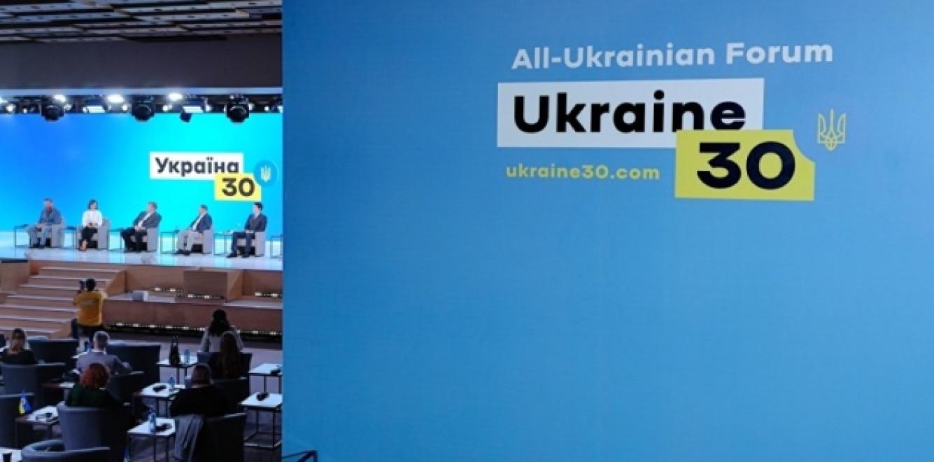 Президент Владимир Зеленский в понедельник открыл Всеукраинский форум «Украина 30. Экология», который будет проходить в Киеве до 9 июня.